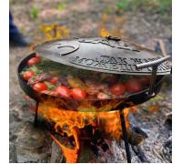 Сковорода мангал (30, 40, 50, 60, 70, 80 см) из диска бороны походная на ножках для костра (гриль)